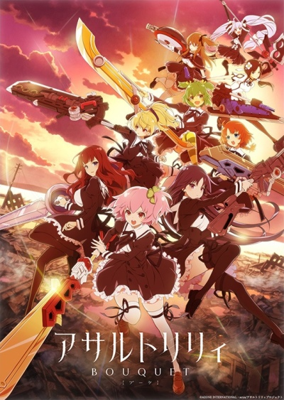 [TVRIP] Assault Lily: Bouquet [アサルトリリィ BOUQUET] 第01-04話 Alternative Titles English: Assault Lily: Bouquet Official Title アサルトリリィ BOUQUET Type TV Series, unknown number of episodes Year 02.10.2020 till ? Tags novel […]