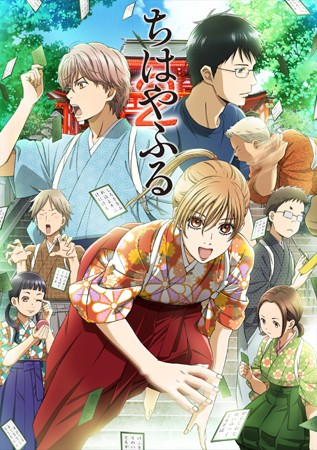 [TVRIP] Chihayafuru 2 [Oちはやふる2] 第01-12話 全 Alternative Titles English: Chihayafuru Syuukasen Official Title ちはやふる2 Type TV Series, 25 episodes Year 12.01.2013 till 29.06.2013 Tags josei, karuta, love polygon, manga, romance, […]