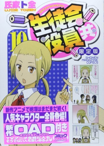 [DVDRIP] Seitokai Yakuindomo * OAD [生徒会役員共* OAD] OVA 24-25 Alternative Titles English: Seitokai Yakuindomo * OAD Official Title 生徒会役員共* OAD Type OVA, 8 episodes Year 16.05.2014 till 16.08.2019 Tags 4-koma […]