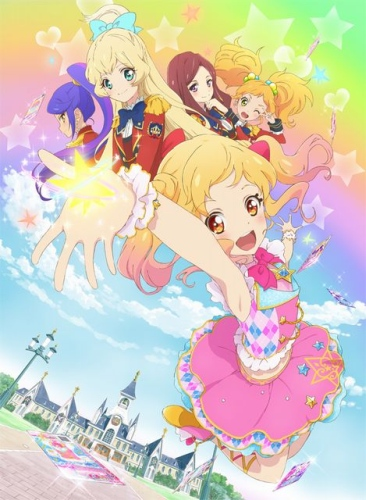 [BDRIP] Aikatsu Stars! [アイカツスターズ!] BD-BOX S2-3 Alternative Titles English: Aikatsu Stars! Official Title アイカツスターズ! Type TV Series, 100 episodes Year 07.04.2016 till 29.03.2018 Tags idol, music, school life, shoujo, the […]