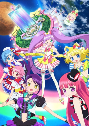 [BDRIP] Gekijouban PriPara: Minna de Kagayake! Kirarin Star Live! [劇場版プリパラ み~んなでかがやけ! キラリン☆スターライブ!] MOVIE Alternative Titles English: Gekijouban PriPara: Minna de Kagayake! Kirarin Star Live! Official Title 劇場版プリパラ み~んなでかがやけ! キラリン☆スターライブ! Type […]