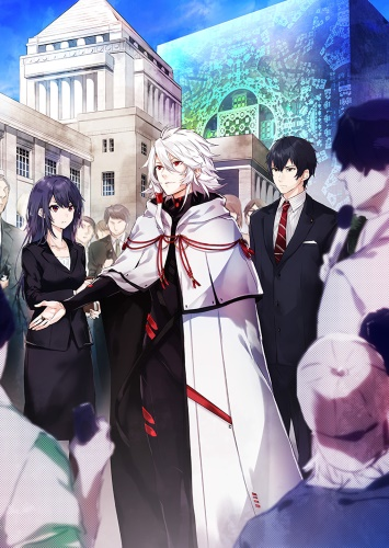 [TVRIP] Seikai Suru Kado [正解するカド] 第01-12話 全 Alternative Titles English: Kado: The Right Answer Japanese: 正解するカド Type TV Series, 12 episodes Year 02.04.2017 till 30.06.2017 Tags new Shindou Koujirou is […]