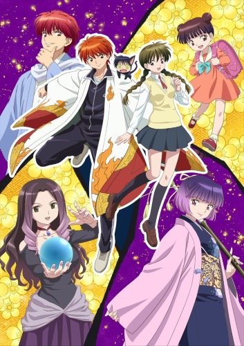 [TVRIP] Kyoukai no Rinne (2017) [境界のRINNE (2017)] 第01-25話 全 Alternative Titles English: Rin-ne: Season 3 Japanese: 境界のRINNE (2017) Type TV Series, 25 episodes Year 08.04.2017 till ? Saving lost souls […]