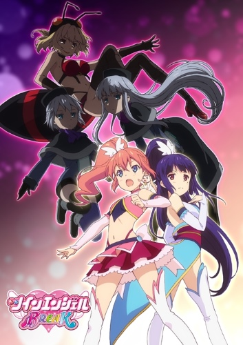 レガリア The Three Sacred Stars Animerss.com Free download Dl Anime TVRIP BDRIP DVDRIP BDISO DVDISO Rar Raw Zip Nyaa Watch Online Torrentt Rapidgator Uploadable Datafile Uploaded SaleFiles Turbobit Depositfiles Nitroflare Filejoker Keep2share アニメ RAW 無料ダウンロード