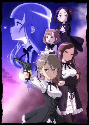 [TVRIP] Princess Principal [Princess Principal] 第01-11話 Alternative Titles English: Princess Principal Official Title Princess Principal Type TV Series, unknown number of episodes Year 09.07.2017 till ? Tags new At the […]