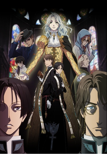 [TVRIP] Vatican Kiseki Chousakan [バチカン奇跡調査官] 第01-12話 全 Alternative Titles English: Vatican Kiseki Chousakan Official Title Vatican Miracle Examiner Official Title バチカン奇跡調査官 Type TV Series, 12 episodes Year 07.07.2017 till ? […]