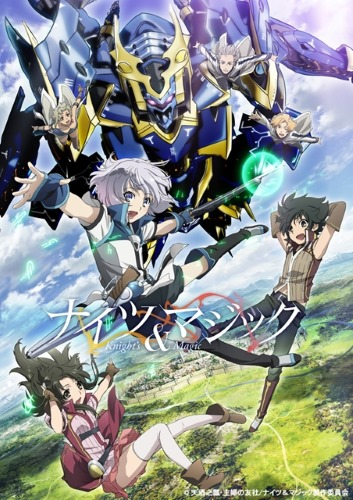 [TVRIP] Knight`s & Magic [ナイツ&マジック] 第01-13話 全 Alternative Titles English: Knight`s & Magic Official Title ナイツ&マジック Type TV Series, unknown number of episodes Year 02.07.2017 till ? Tags fantasy, magic, […]
