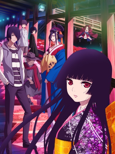 [TVRIP] Jigoku Shoujo: Yoi no Togi [地獄少女 宵伽] 第01-12話 全 Alternative Titles English: Jigoku Shoujo: Yoi no Togi Official Title Hell Girl: Fourth Twilight Official Title 地獄少女 宵伽 Type TV […]