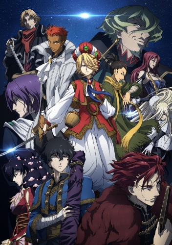 [TVRIP] Shoukoku no Altair [将国のアルタイル] 第01-18話 Alternative Titles English: Shoukoku no Altair Official Title Altair: A Record of Battles Official Title 将国のアルタイル Type TV Series, unknown number of episodes Year […]