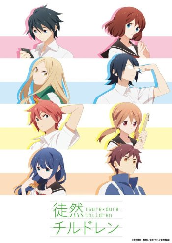 [TVRIP] Tsurezure Children [徒然チルドレン] 第01-12話 全 Alternative Titles English: Tsurezure Children Official Title Tsuredure Children Official Title 徒然チルドレン Type TV Series, unknown number of episodes Year 04.07.2017 till ? Tags […]