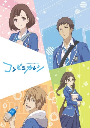 [TVRIP] Konbini Kareshi [コンビニカレシ] 第01-10話 Alternative Titles English: Konbini Kareshi Official Title Convenience Store Boy Friends Official Title コンビニカレシ Type TV Series, unknown number of episodes Year 07.07.2017 till ? […]