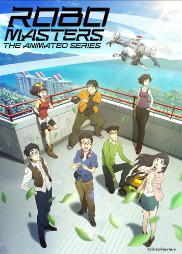 [TVRIP] Robomasters The Animated Series [ROBOMASTERS THE ANIMATED SERIES] 第01-05話 Alternative Titles English: Robomasters The Animated Series Official Title ROBOMASTERS THE ANIMATED SERIES Type TV Series, unknown number of episodes […]