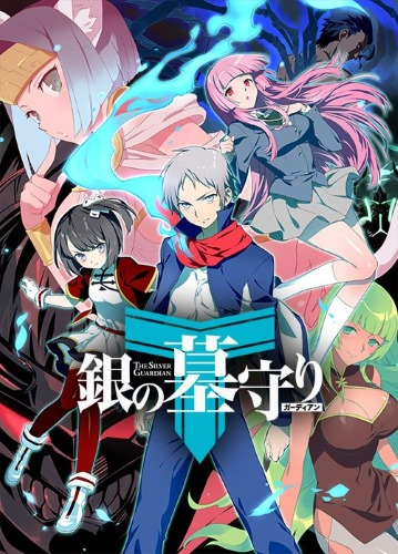 [TVRIP] Gin no Guardian II [銀の墓守り[ガーディアン]II] 第01-06話 全 Alternative Titles English: The Silver Guardian 2 Official Title 銀の墓守り[ガーディアン]II Type Web, 12 episodes Year 30.06.2017 till 15.09.2017 Tags manga, manhua Secretly […]