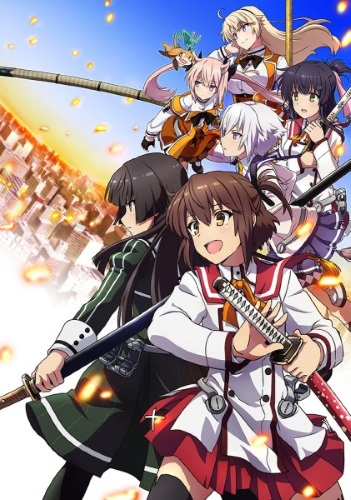 [TVRIP] Toji no Miko [刀使ノ巫女] 第01-24話 全 Alternative Titles English: Katana Maidens Official Title 刀使ノ巫女 Type TV Series, unknown number of episodes Year 05.01.2018 till ??.06.2018 Tags new Since ancient […]
