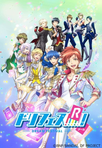 [TVRIP] Dream Festival! R [ドリフェス! R] 第01-06話 Alternative Titles English: Dream Festival! R Official Title ドリフェス! R Type Web, unknown number of episodes Year 23.08.2017 till ? Tags bishounen, game, […]