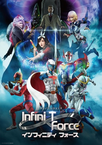 [TVRIP] Infini-T Force [Infini-T Force] 第01-12話 全 Alternative Titles English: Infini-T Force Official Title Infini-T Force Type Web, unknown number of episodes Year 26.09.2017 till ? Tags new Emi is […]