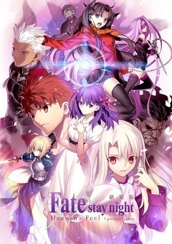 [BDRIP] Gekijouban Fate/Stay Night: Heaven`s Feel [劇場版 Fate/stay night [Heaven`s Feel]] VOL.01 MOVIE Alternative Titles English: Gekijouban Fate/Stay Night: Heaven`s Feel Official Title 劇場版 Fate/stay night [Heaven`s Feel] Type Movie, […]