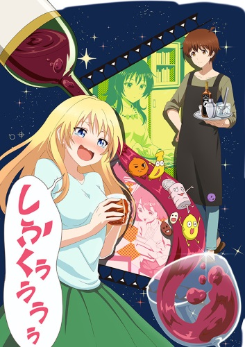 [TVRIP] Love Is Like a Cocktail [お酒は夫婦になってから] 第01-13話 全 Alternative Titles English: Love Is Like a Cocktail Official Title お酒は夫婦になってから Type TV Series, unknown number of episodes Year 04.10.2017 till […]