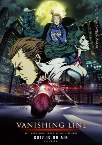 [TVRIP] Garo: Vanishing Line [牙狼[GARO] -VANISHING LINE-] 第01-07話 Alternative Titles English: Garo: Vanishing Line Official Title 牙狼[GARO] -VANISHING LINE- Type TV Series, unknown number of episodes Year 07.10.2017 till ? […]