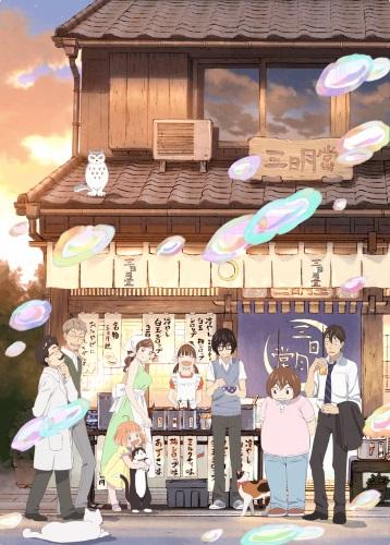 [TVRIP] Sangatsu no Lion (2017) [3月のライオン (2017)] 第01-22話 全 Alternative Titles English: March Comes In Like a Lion (2017) Official Title 3月のライオン (2017) Type TV Series, 22 episodes Year 14.10.2017 […]