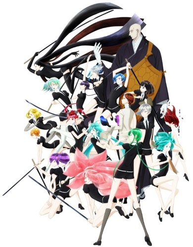 [TVRIP] Land of the Lustrous [宝石の国 (2017)] 第01-06話 Alternative Titles English: Land of the Lustrous Official Title 宝石の国 (2017) Type TV Series, unknown number of episodes Year 07.10.2017 till ? […]