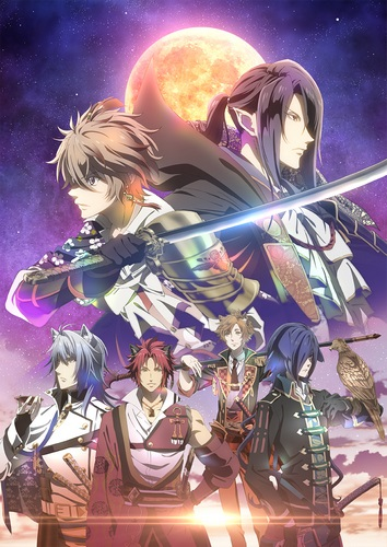 [TVRIP] Sengoku Night Blood [戦刻ナイトブラッド] 第01-07話 Alternative Titles English: Sengoku Night Blood Official Title 戦刻ナイトブラッド Type TV Series, unknown number of episodes Year 03.10.2017 till ? Tags game, visual novel […]