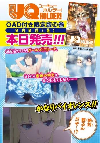[DVDRIP] UQ Holder! Mahou Sensei Negima! 2 (2017) [UQ HOLDER! ~魔法先生ネギま! 2~] 第01-03話全 OVA Alternative Titles English: UQ Holder! Mahou Sensei Negima! 2 (2017) Official Title UQ HOLDER! ~魔法先生ネギま! 2~ […]