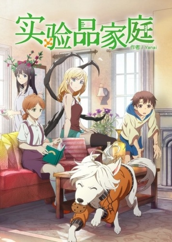 [TVRIP] Jikkenhin Kazoku: Creatures Family Days [実験品家族 -クリーチャーズ・ファミリー・デイズ-] 第01-11話 Alternative Titles English: Jikkenhin Kazoku: Creatures Family Days Official Title 実験品家族 -クリーチャーズ・ファミリー・デイズ- Type TV Series, 12 episodes Year 02.04.2018 till ? […]
