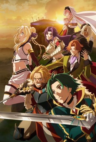 [TVRIP] Grancrest Senki [グランクレスト戦記] 第01-24話 全 Alternative Titles English: Record of Grancrest War Official Title グランクレスト戦記 Type TV Series, unknown number of episodes Year 06.01.2018 till ? Tags novel Atlatan, […]