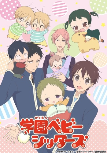 [TVRIP] Gakuen Babysitters [学園ベビーシッターズ] 第01-12話 全 Alternative Titles English: School Babysitters Official Title 学園ベビーシッターズ Type TV Series, 12 episodes Year 07.01.2018 till ? Tags manga, shoujo Ryuuichi and Kotarou are […]