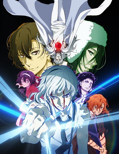 [BDRIP] Bungo Stray Dogs: Dead Apple [文豪ストレイドッグス DEAD APPLE] MOVIE Alternative Titles English: Bungo Stray Dogs: Dead Apple Official Title 文豪ストレイドッグス DEAD APPLE Type Movie Year 03.03.2018 Tags mafia – […]