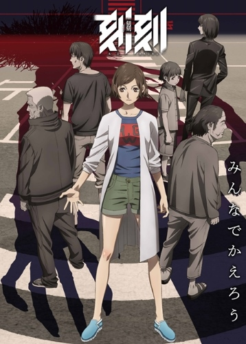 [TVRIP] Kokkoku [刻刻] 第01-02話 Alternative Titles English: Kokkoku Official Title 刻刻 Type TV Series, unknown number of episodes Year 07.01.2018 till ? Tags manga In order to save her brother […]