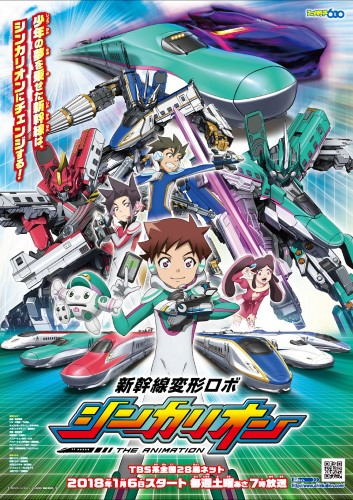 [TVRIP] Shinkansen Henkei Robo Shinkalion The Animation [新幹線変形ロボ シンカリオン THE ANIMATION] 第01-17話 Alternative Titles English: Shinkansen Henkei Robo Shinkalion The Animation Official Title 新幹線変形ロボ シンカリオン THE ANIMATION Type TV Series, […]