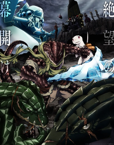 [TVRIP] Overlord II [OVERLORD II] 第01-13話 全 Alternative Titles English: Overlord II Official Title OVERLORD II Type TV Series, 13 episodes Year 30.12.2017 till ? Tags novel, seinen * Based […]
