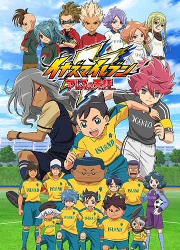 [TVRIP] Inazuma Eleven: Ares no Tenbin [イナズマイレブン アレスの天秤] 第01-02話 Alternative Titles English: Inazuma Eleven: Ares no Tenbin Official Title イナズマイレブン アレスの天秤 Type TV Series, unknown number of episodes Year 06.04.2018 […]