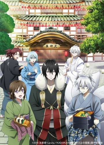 [TVRIP] Kakuriyo no Yadomeshi [かくりよの宿飯] 第01-20話 Alternative Titles English: Kakuriyo: Bed & Breakfast for Spirits Official Title かくりよの宿飯 Type TV Series, 26 episodes Year 02.04.2018 till ? Tags novel A […]