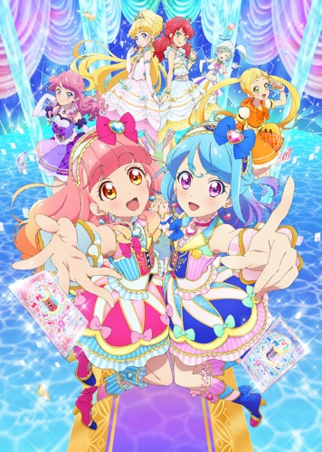 [TVRIP] Aikatsu Friends! [アイカツフレンズ!] 第01-18話 Alternative Titles English: Aikatsu Friends! Official Title アイカツフレンズ! Type TV Series, unknown number of episodes Year 05.04.2018 till ? *Uploaded by@http://animerss.com *Do not simply copy […]
