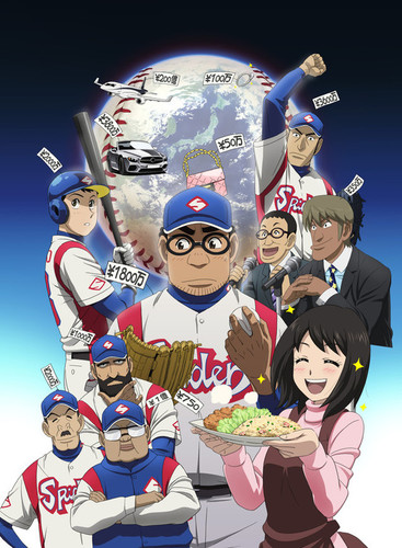 [TVRIP] Gurazeni [グラゼニ] 第01-02話 Alternative Titles English: Gurazeni: Money Pitch Official Title グラゼニ Type TV Series, unknown number of episodes Year 06.04.2018 till ? Tags baseball, manga, seinen, sports – […]