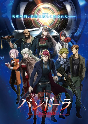 [TVRIP] Juushinki Pandora [重神機パンドーラ] 第01-26話 全 Alternative Titles English: Last Hope Official Title 重神機パンドーラ Type Web, unknown number of episodes Year 29.03.2018 till ? Tags new On the day the […]