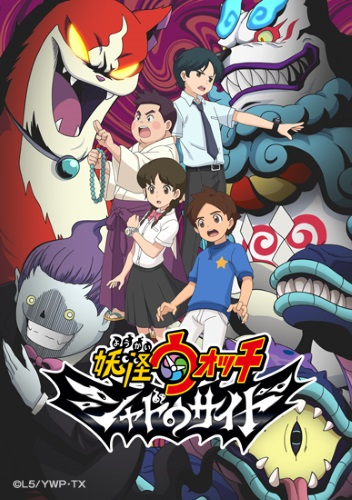 [TVRIP] Youkai Watch: Shadow Side [妖怪ウォッチ シャドウサイド] 第01-04話 Alternative Titles English: Youkai Watch: Shadow Side Official Title 妖怪ウォッチ シャドウサイド Type TV Series, unknown number of episodes Year 13.04.2018 till ? […]