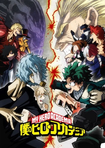 [TVRIP] Boku no Hero Academia (2018) [僕のヒーローアカデミア (2018)] 第01-17話 Alternative Titles English: My Hero Academia Season 3 Official Title 僕のヒーローアカデミア (2018) Type TV Series, 25 episodes Year 07.04.2018 till ? […]
