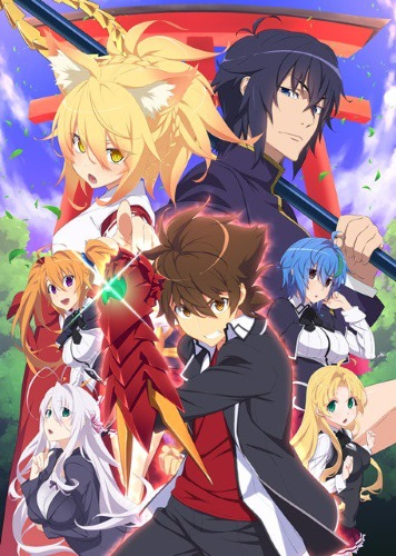 [TVRIP] High School DxD Hero [ハイスクールDxD HERO] 第01-13話 全 Alternative Titles English: High School DxD Hero Official Title ハイスクールDxD HERO Type TV Series, 13 episodes Year 10.04.2018 till ? Tags […]