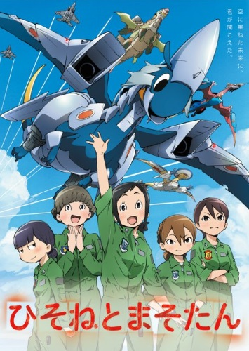 [TVRIP] Hisone to Masotan [ひそねとまそたん] 第01-12話 全 Alternative Titles English: Dragon Pilot: Hisone & Masotan Official Title ひそねとまそたん Type TV Series, unknown number of episodes Year 13.04.2018 till ? Tags […]