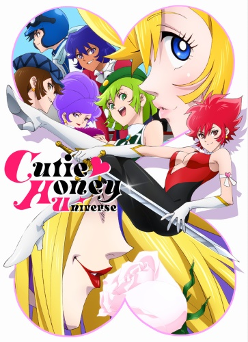 [TVRIP] Cutie Honey Universe [Cutie Honey Universe] 第01-12話 全 Alternative Titles English: Cutie Honey Universe Official Title Cutie Honey Universe Type TV Series, unknown number of episodes Year 08.04.2018 till […]