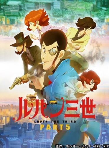 [TVRIP] Lupin Sansei: Part 5 [ルパン三世 PART5] 第01-24話 全 Alternative Titles English: Lupin Sansei: Part 5 Official Title ルパン三世 PART5 Type TV Series, unknown number of episodes Year 04.04.2018 till […]
