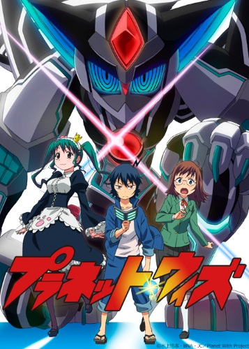 [TVRIP] Planet With [プラネット・ウィズ] 第01-12話 全 Alternative Titles English: Planet With Official Title プラネット・ウィズ Type TV Series, unknown number of episodes Year 08.07.2018 till ? Tags new Soya Kuroi is […]