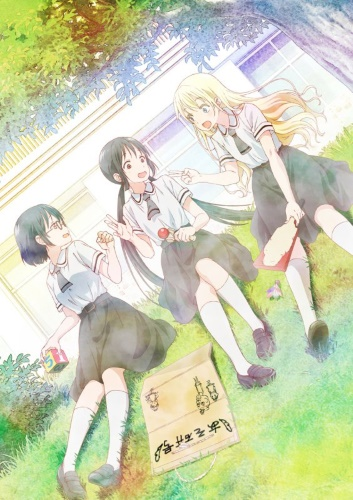 [TVRIP] Asobi Asobase: Workshop of Fun [あそびあそばせ] 第01-05話 Alternative Titles English: Aguu: Asobi Asobase: Workshop of Fun Official Title あそびあそばせ Type TV Series, unknown number of episodes Year 08.07.2018 till […]