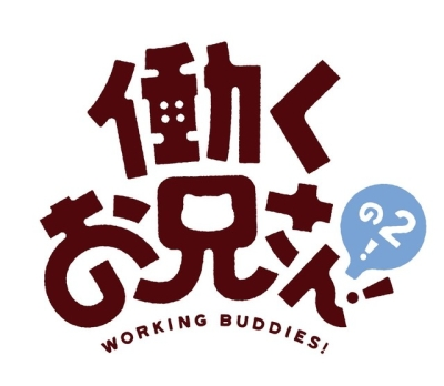 [TVRIP] Hataraku Onii-san! No 2! [働くお兄さん! の2!] 第01-12話 Alternative Titles English: Working Buddies! 2! Official Title 働くお兄さん! の2! Type TV Series, unknown number of episodes Year 06.07.2018 till ? Calico […]
