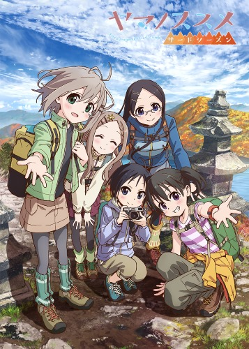 [TVRIP] Yama no Susume: Third Season [ヤマノススメ サードシーズン] 第01-06話 Alternative Titles English: Encouragement of Climb: Season 3 Official Title ヤマノススメ サードシーズン Type TV Series, 13 episodes Year 03.07.2018 till ? […]