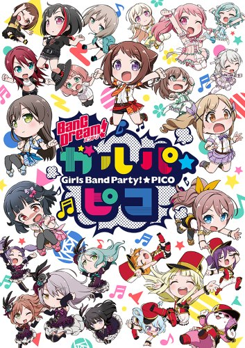[TVRIP] Bang Dream! Garupa Pico [BanG Dream! ガルパ☆ピコ] 第01-26話 全 Alternative Titles English: Bang Dream! Garupa Pico Official Title BanG Dream! ガルパ☆ピコ Type TV Series, unknown number of episodes Year […]